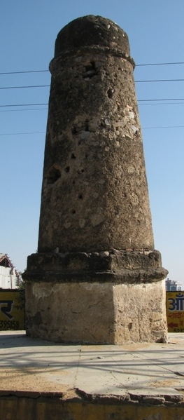 Kos Pillar,Mile Stone