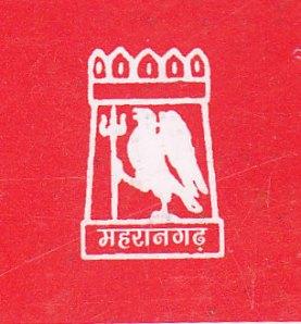 Mehrangarh Fort Logo