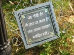Simriti Ban, Jawaharlal Nehru Marg, Jaipur